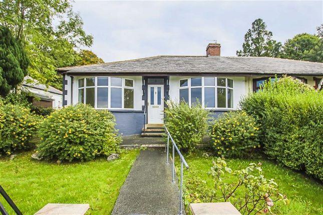 Thumbnail Semi-detached bungalow for sale in Fairfield Street, Oswaldtwistle, Lancashire