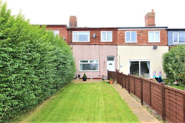 Thumbnail Terraced house for sale in Tunstall Terrace, New Silksworth, Sunderland, Tyne And Wear