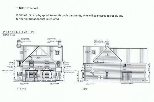 Thumbnail Semi-detached house for sale in Elm Avenue, Attenborough, Beeston, Nottingham