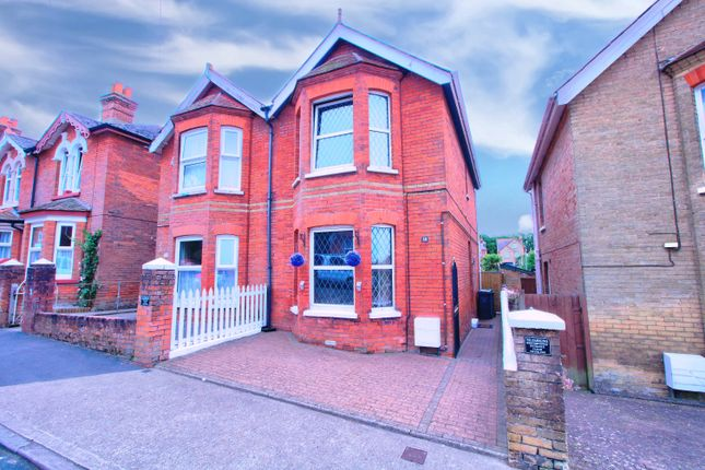 Thumbnail Semi-detached house for sale in Oakfield Road, East Cowes