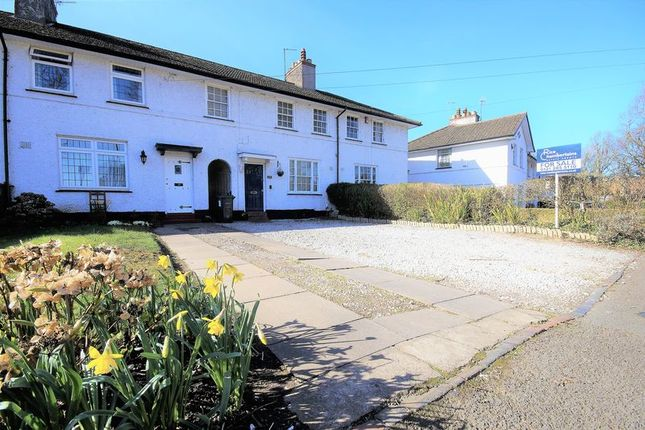 Thumbnail Terraced house for sale in Selly Oak Road, Bournville, Birmingham