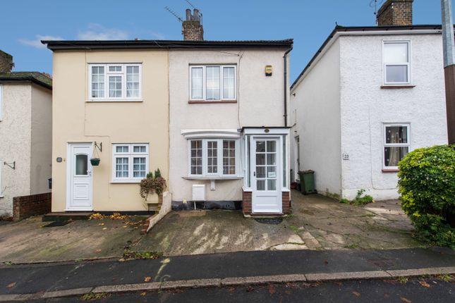 Thumbnail Semi-detached house for sale in Upper Road, Wallington
