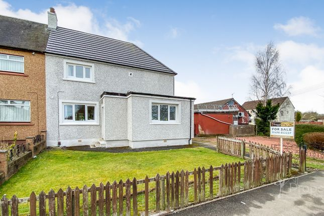 Thumbnail Semi-detached house for sale in Baillie Drive, Bothwell