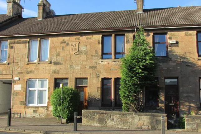 Thumbnail Flat to rent in Helena Place, Busby Road, Clarkston, Glasgow