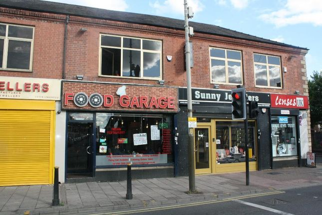 Thumbnail Restaurant/cafe to let in Belgrave Road, Leicester LE4 6Ar