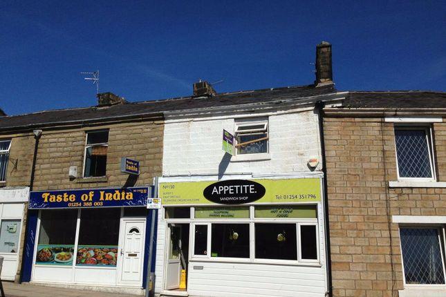 Thumbnail Flat to rent in Union Road, Oswaldtwistle, Accrington