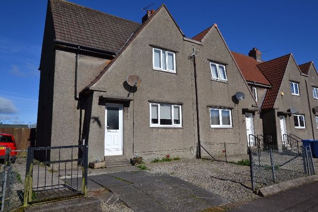Thumbnail Terraced house to rent in Innerwood Road, Kilwinning, North Ayrshire