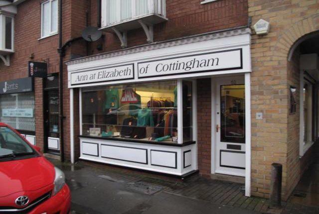 Thumbnail Retail premises for sale in 52 Finkle Street, Cottingham