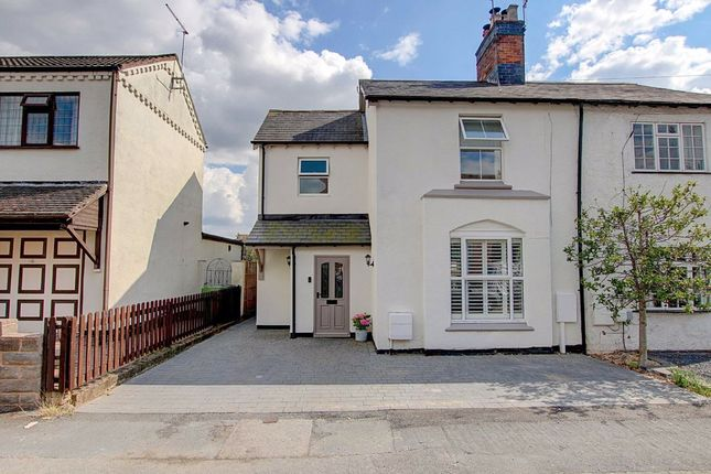 Thumbnail Semi-detached house for sale in 7, Carlyle Road, Bromsgrove, Worcestershire