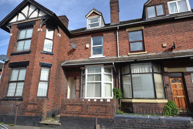 Thumbnail Terraced house to rent in King Street, Fenton, Stoke-On-Trent