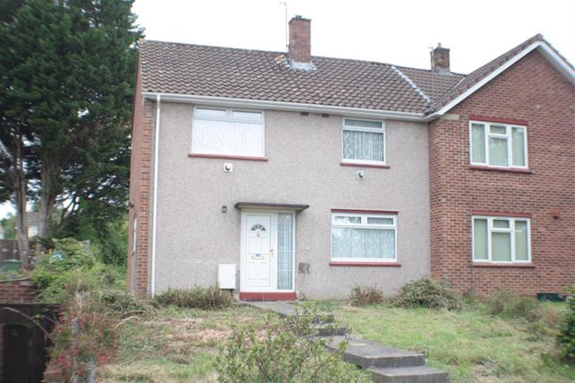 Thumbnail End terrace house for sale in Sherrin Way, Withywood, Bristol