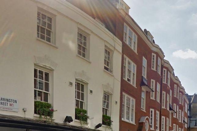 Carrington Street, Mayfair W1J