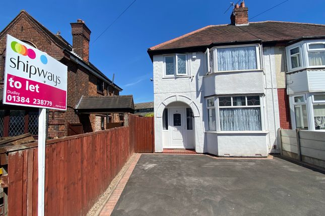 Thumbnail Detached house to rent in Coneygree Road, Tipton