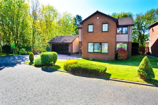 Thumbnail Detached house for sale in Mactaggart Way, Glenrothes