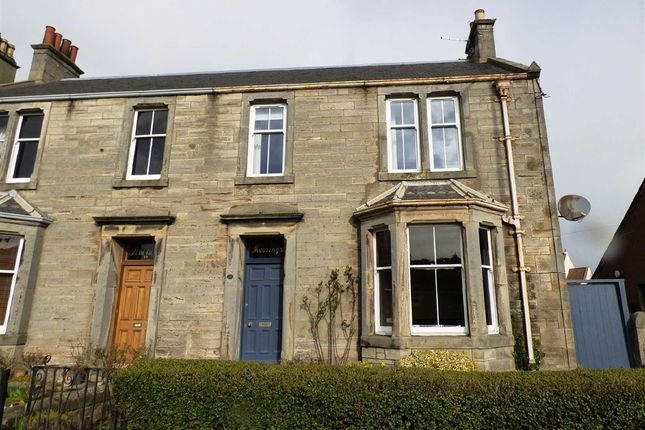 Thumbnail Terraced house for sale in Milton Place, Pittenweem, Fife