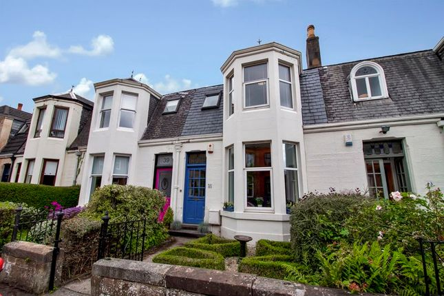 Thumbnail Terraced house for sale in Kirkwell Road, Cathcart