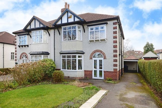 Thumbnail Semi-detached house for sale in Bents Road, Bents Green, Sheffield