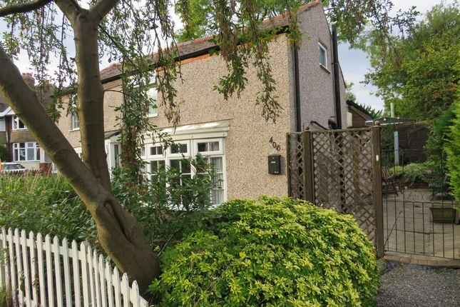 Thumbnail Property for sale in Highters Heath Lane, Kings Heath, Birmingham
