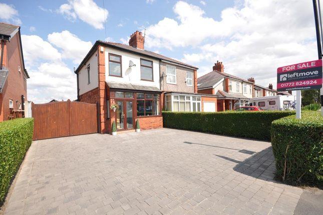Thumbnail Semi-detached house for sale in Brownedge Road, Lostock Hall, Preston, Lancashire