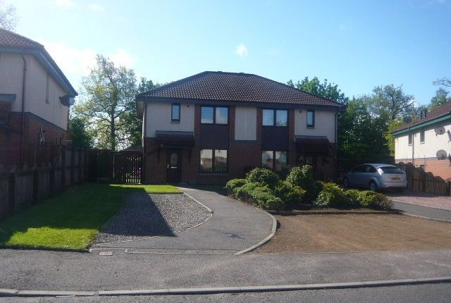 Thumbnail Semi-detached house to rent in South Avenue, Blairhall, Dunfermline