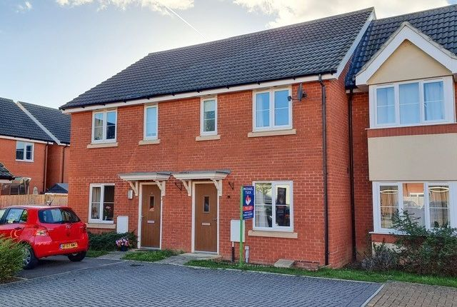 Thumbnail Terraced house to rent in Westonbirt Close, Brockworth, Gloucester