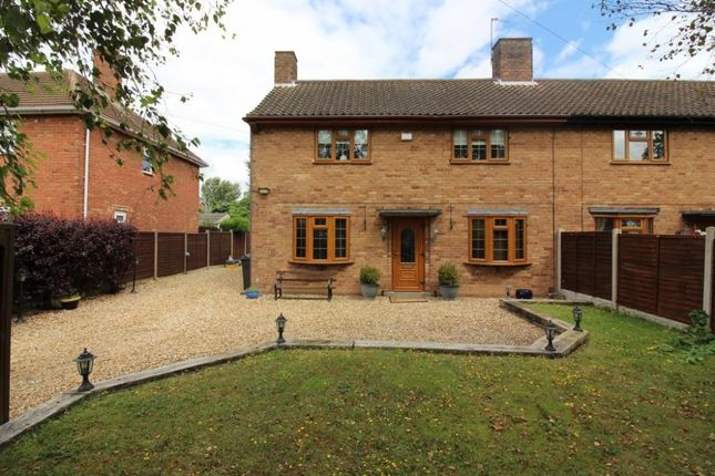 Thumbnail Semi-detached house for sale in Trentham Avenue, Willenhall
