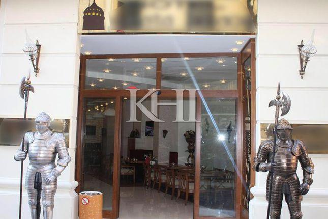Thumbnail Hotel/guest house for sale in Galata, Beyoğlu, Istanbul, Marmara, Turkey