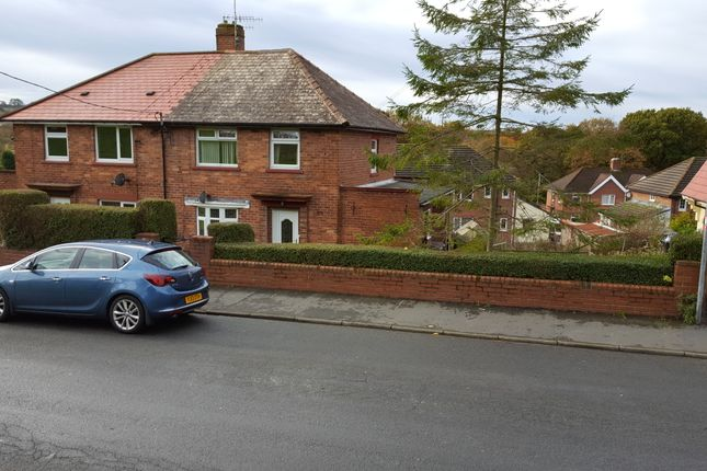 Thumbnail Semi-detached house to rent in Thornfield Road, The Grove, Consett