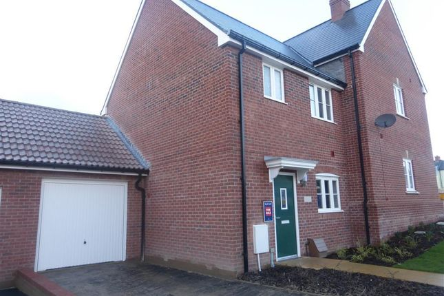Thumbnail Property to rent in Mead Way, Shaftesbury