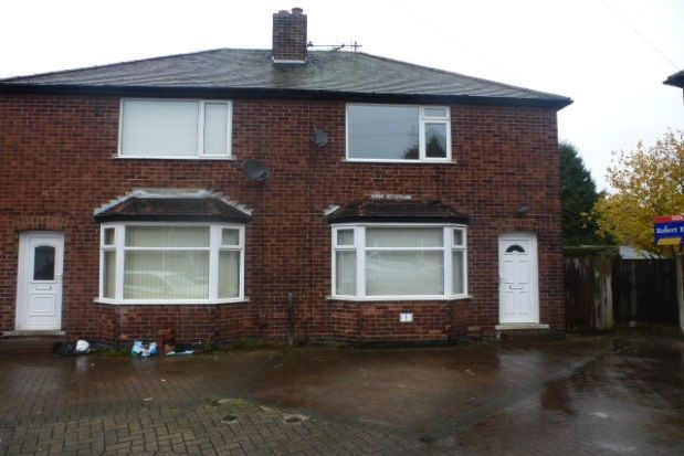 Thumbnail Semi-detached house to rent in Cambridge Crescent, Stapleford