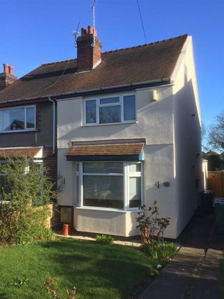 Thumbnail Property to rent in Glenfield Avenue, Nuneaton