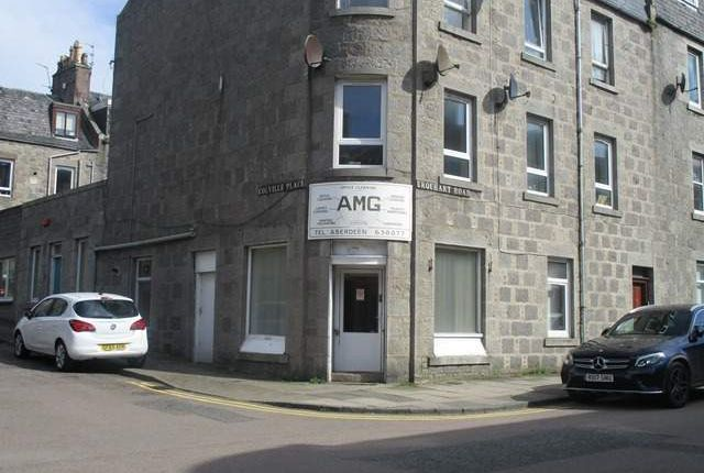 Thumbnail Retail premises to let in Urquhart Road, Aberdeen