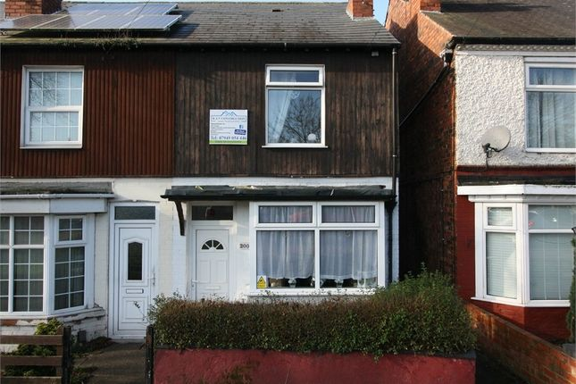 Thumbnail End terrace house to rent in Pasture Road, Stapleford, Nottingham