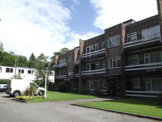Thumbnail Flat to rent in Beech Court, Allerton Road, Liverpool