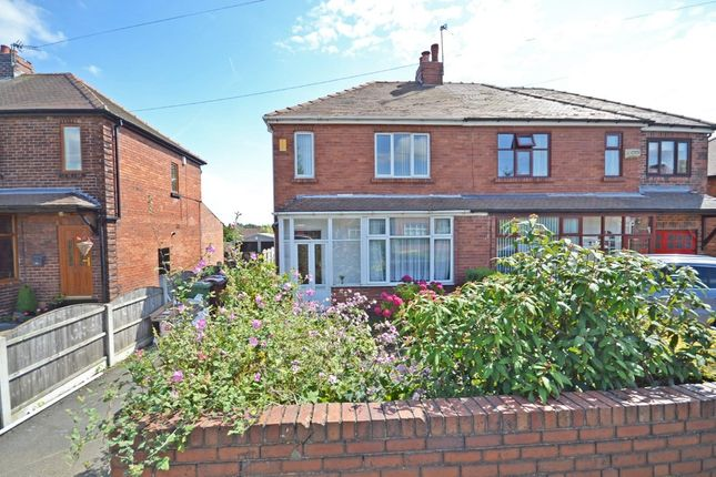 Thumbnail Semi-detached house for sale in Wrenthorpe Lane, Wrenthorpe, Wakefield