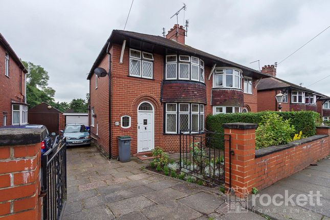 Thumbnail Semi-detached house to rent in Ashlands Road, Hartshill, Stoke-On-Trent