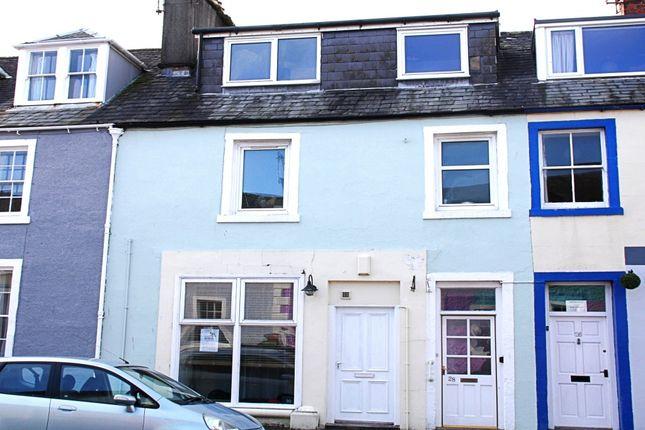 Thumbnail Duplex for sale in Castle Street, Kirkcudbright