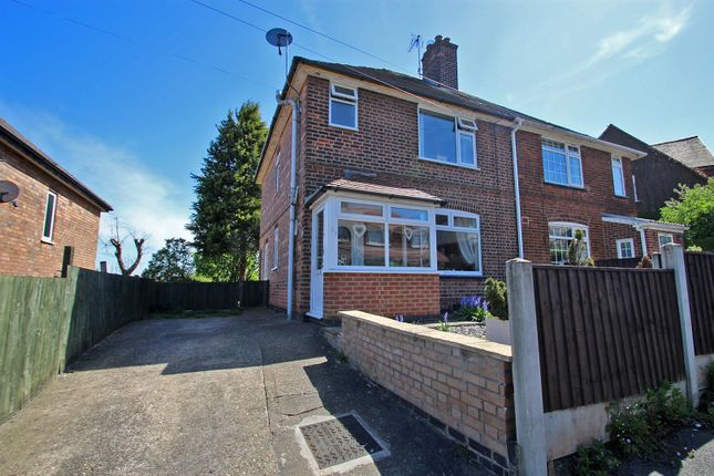Thumbnail Semi-detached house for sale in Ramsdale Road, Carlton, Nottingham