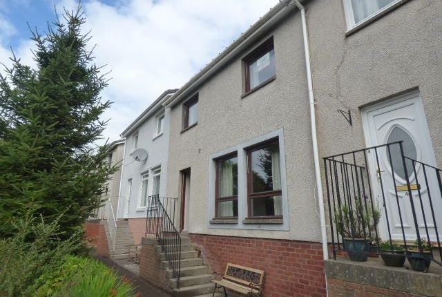 Thumbnail Terraced house to rent in 39 Elm Road, Kirriemuir, Angus