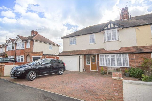 Thumbnail End terrace house for sale in Fanshawe Crescent, Ware, Hertfordshire