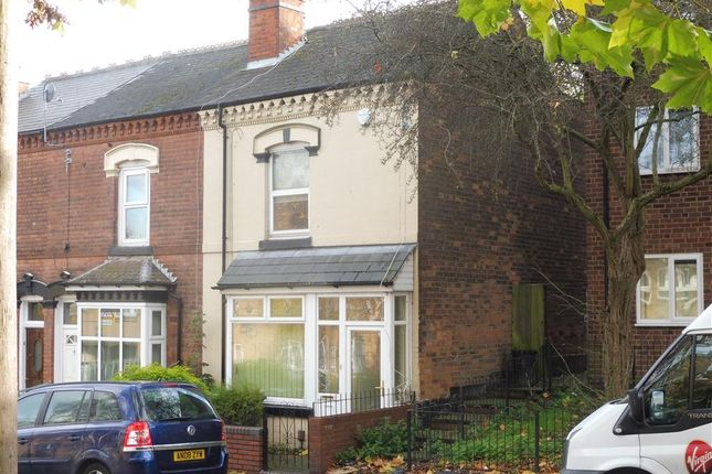 Thumbnail End terrace house to rent in Nechells Park Road, Nechells, Birmingham