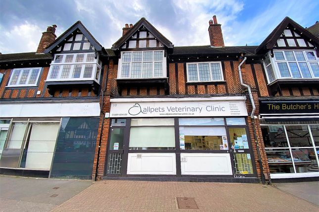 2 bed flat to rent in Station Square, Station Square, Petts Wood BR5