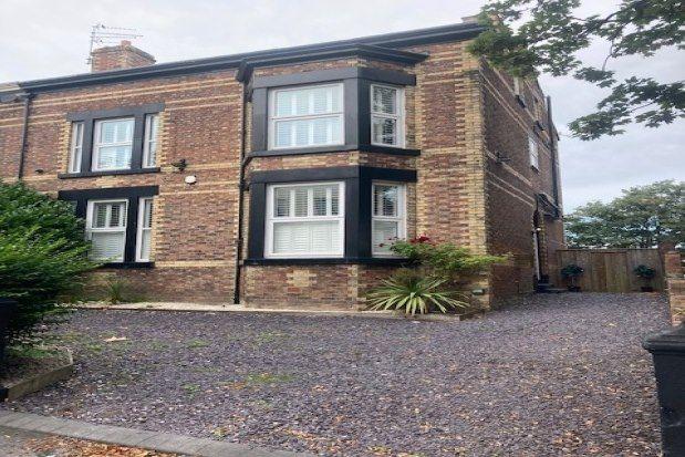Thumbnail Property to rent in Kingsland Road, Birkenhead