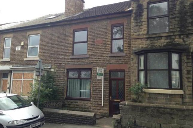 Thumbnail Property to rent in Wath Road, Mexborough
