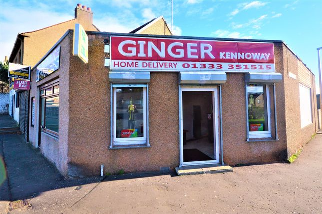 Thumbnail Leisure/hospitality for sale in Jordan Lane, Kennoway