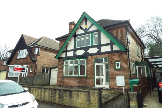Thumbnail Detached house to rent in Girton Road, Nottingham