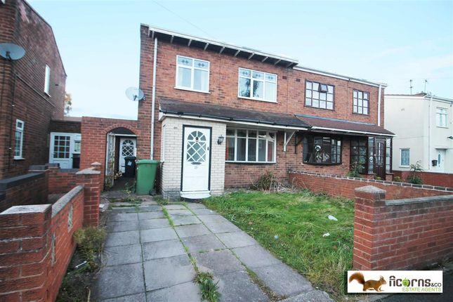 Semi-detached house in  Mervyn Road  Bilston W Birmingham