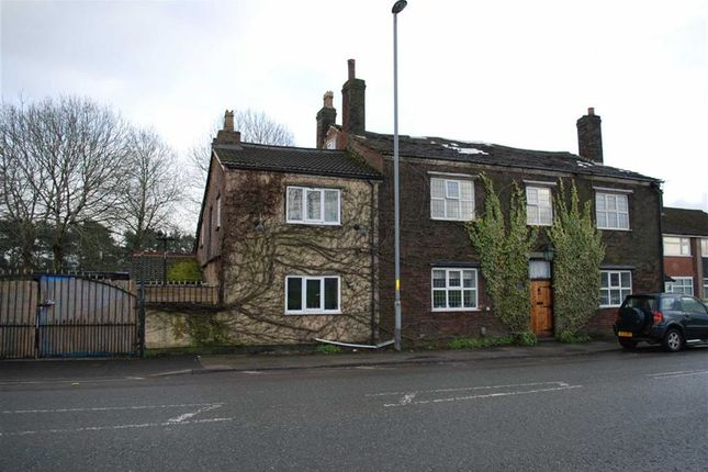 Thumbnail Farm for sale in Rochdale Road, Middleton, Manchester