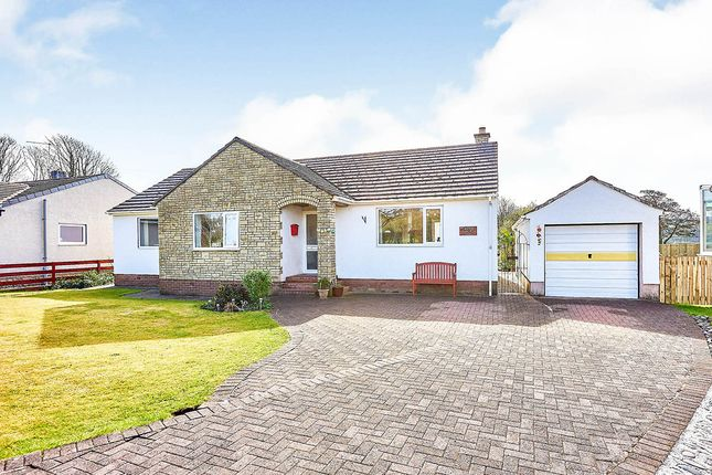 5 bed bungalow for sale in Bleach Green, Egremont, Cumbria CA22