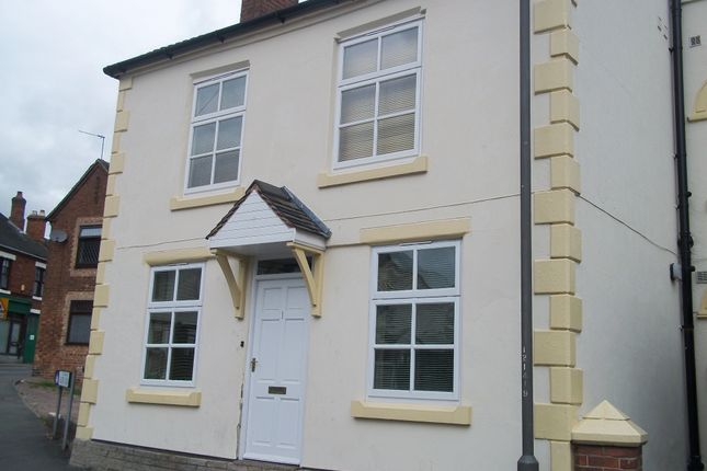 Thumbnail Flat to rent in High Street, Newhall, Derbyshire